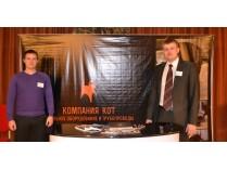 Участие КОТа в саммите «Переработка, транспортировка, хранение 2014»