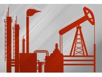 «День работников нефтяной и газовой промышленности»