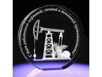 С днем работника нефтяной, газовой и топливной промышленности