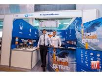 Группа компаний  «ПромСтройДеталь» приняла участие в Международной выставке «Нефтедобыча. Нефтепереработка. Химия».